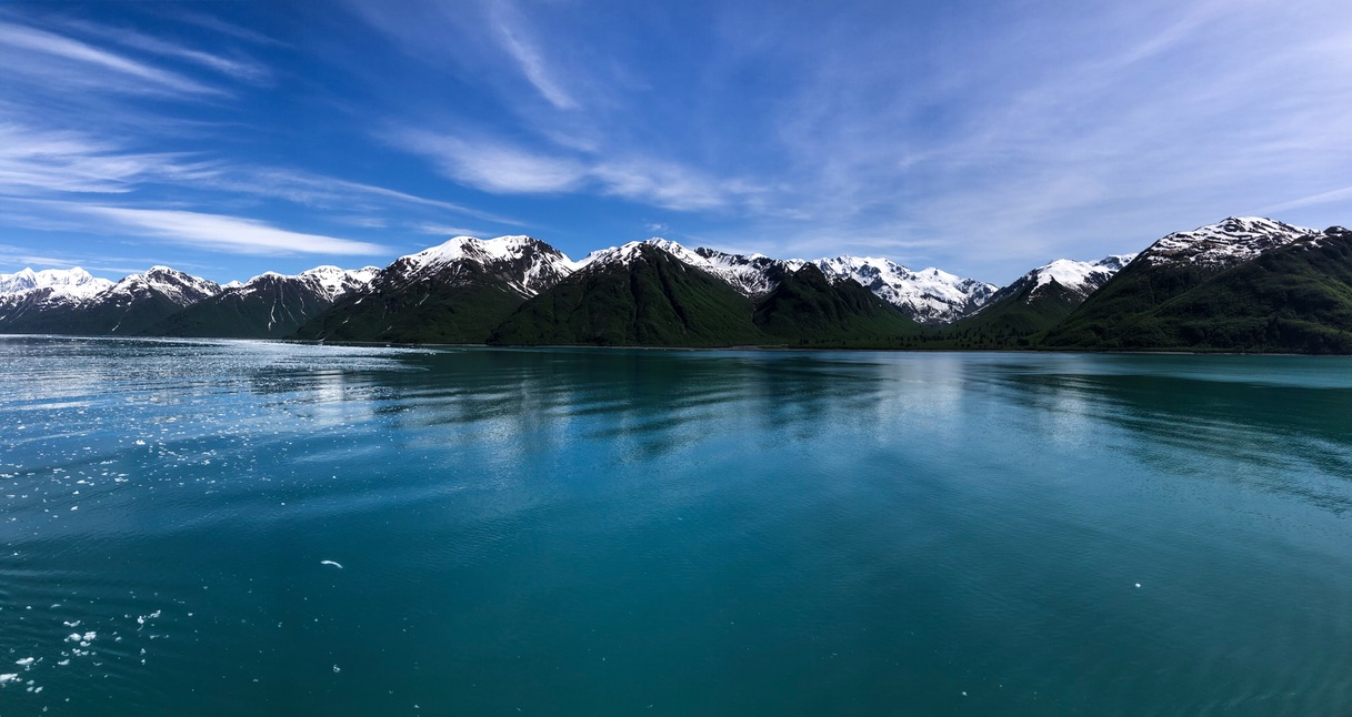 Mountains by Hubbard Glacier, Alaska